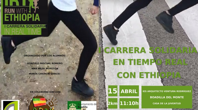 cartel carrera In Real Time run with Ethiopia