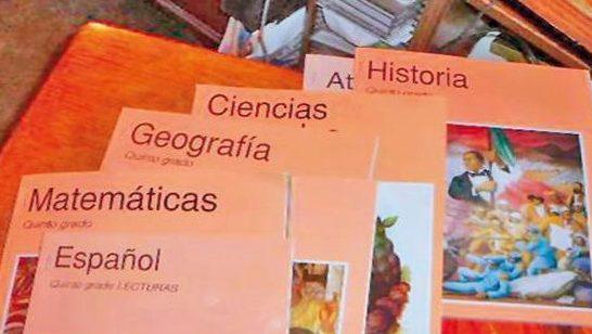 becas-para-libros-y-material-escolar-2016