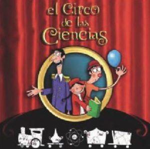 teatro el circo de las ciencias
