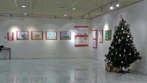 Exposición de Navidad