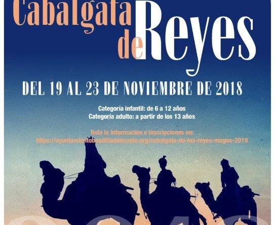 Cabalgata de Reyes Boadilla 2019
