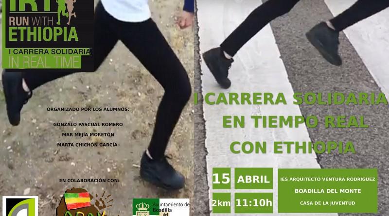 cartel carrera In Real Time run with Ethiopia
