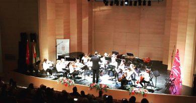 Programación Navidad Escuela de Música